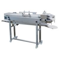 Bagel Machine